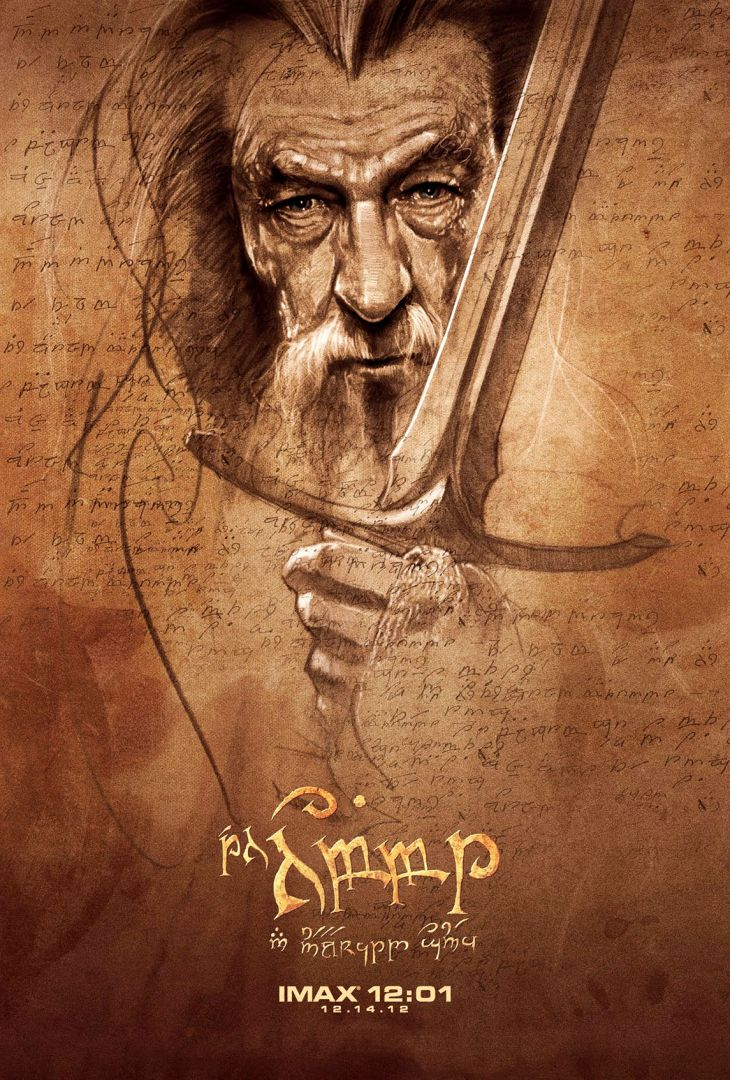 Постер Tolkien - Hobbit - Gandalf - Хоббит - Гендальф