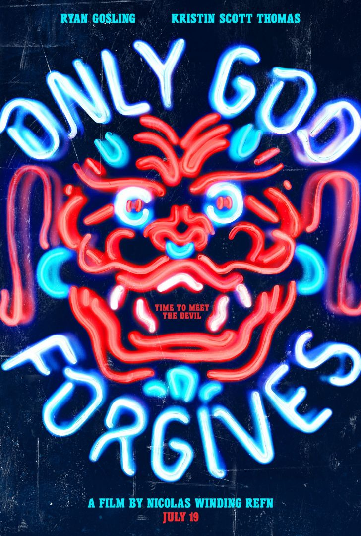 Постер Only God forgives - Только бог простит