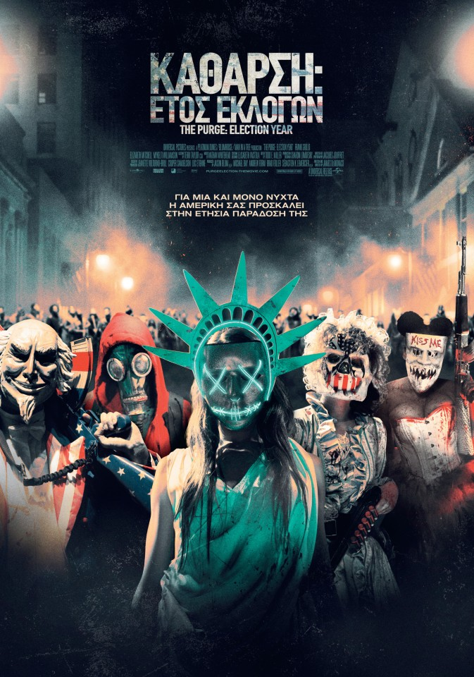 Постер The Purge: Election Year - Судная ночь