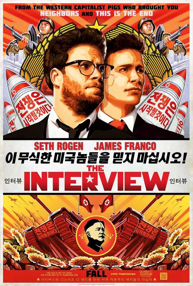 Постер The Interview - Интервью