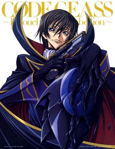 Code Geass - Lelouch Lamperouge