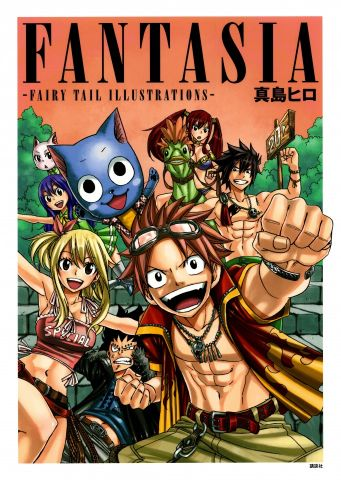 Fairy Tail: Fantasia